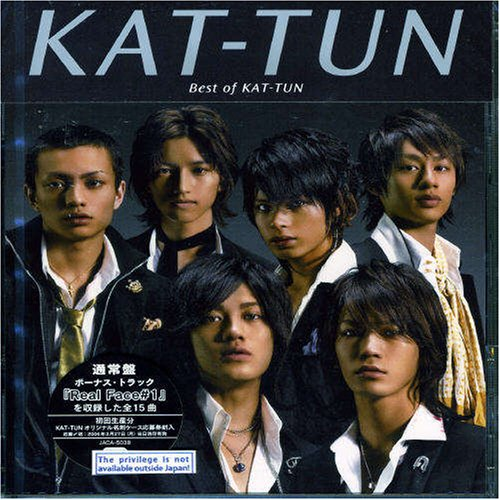 Informacion general Best_of_kat-tun