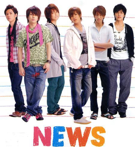 newshiesxw0.jpg